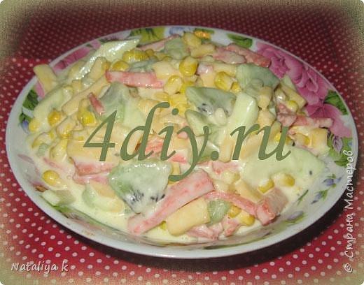 В преддверие дня влюблённых решила показать пикантный салатик с киви, который готовила недавно.  Он очень вкусный и сытный, я бы сказала, мужской - отлично подойдёт на день защитника Отечества.  А ещё...большинство ингредиентов, входящих в его состав являются афродизиаками ;)  Если заинтересовались - подробный рецепт найдёте здесь     http://4diy.ru/kulinariya/pikantnyiy-salat-s-kivi-macho/