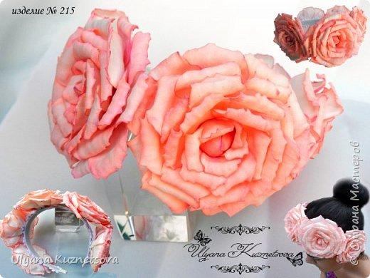 Розы из Фоамирана Фоамиран фом фото 5