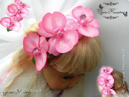 Орхидея из фоамирана для начинающих МК