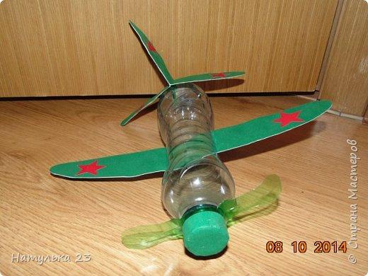 ❶Поделки к 23 февраля из пластиковых бутылок|Поздравления с 23 февраля в казахстане|15 Best Kids Crafts - Paper Mâché images | Stationery shop, Papercraft, Papier mache||}