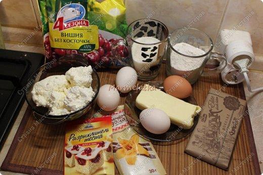 С Днем Всех Влюбленных!!!! Вот такую вкусноту я испекла любимому))) Брауни с вишней и творогом, мммм... фото 2