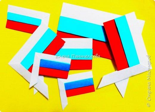 Продолжая тему 70-летия победы, предлагаю еще одну авторскую разработку по оригами- Российский флаг. фото 1