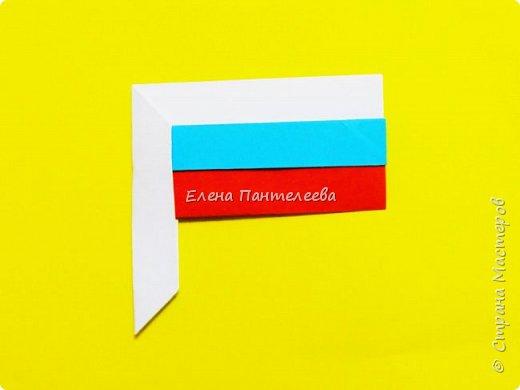 Продолжая тему 70-летия победы, предлагаю еще одну авторскую разработку по оригами- Российский флаг. фото 2
