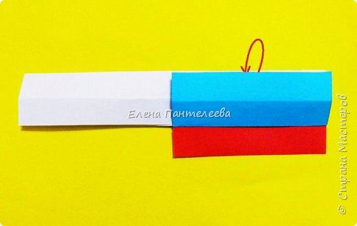 Продолжая тему 70-летия победы, предлагаю еще одну авторскую разработку по оригами- Российский флаг. фото 23