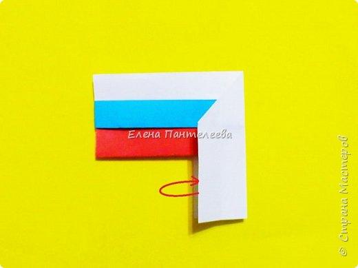 Продолжая тему 70-летия победы, предлагаю еще одну авторскую разработку по оригами- Российский флаг. фото 32