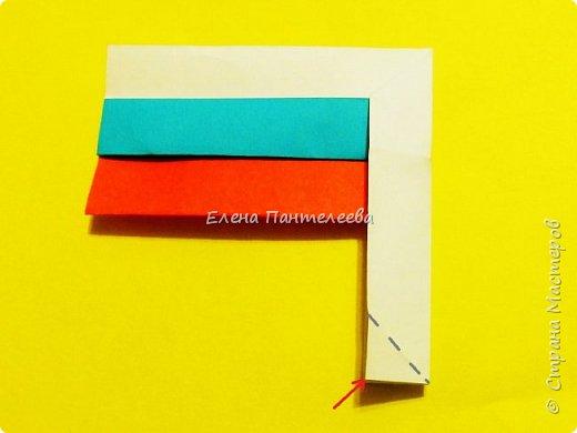 Продолжая тему 70-летия победы, предлагаю еще одну авторскую разработку по оригами- Российский флаг. фото 33