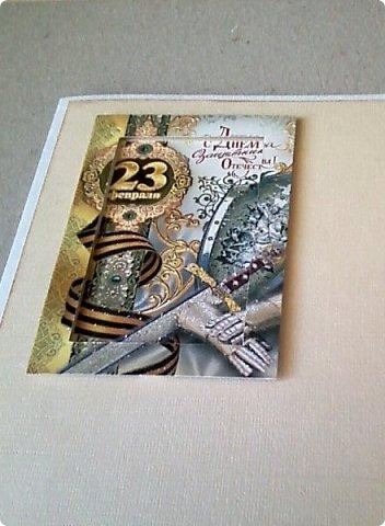 С помощью мелких картинок, открыточек и небольшого декора можно создать с детьми приличную открытку для папы, дедушки. фото 5