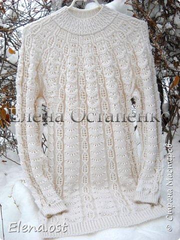 Зима радует в этом году. Мороз, пушистый белый снег... И мы с супругом непременно спешим запечатлеть мою очередную вязаную вещь на фоне зимней природы. Туника связана из пряжи Alize Cashmira - 600 г, спицы № 3.  фото 3