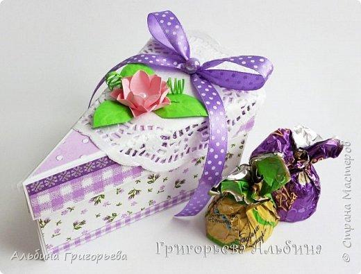 """Серия Коробочек с сюрпризом """"Кусочек тортика""""! Внутри может разместится денежка и сладкий подарок! фото 6"""