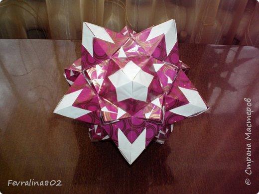 Кусудама Оригами Signum Бумага
