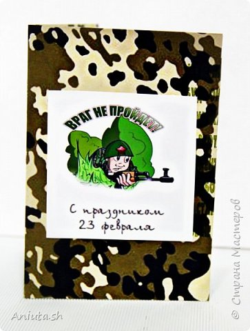 Сделала мужу на 23 февраля блокнот и открыточку на скорую руку. Все связано с танками. фото 5