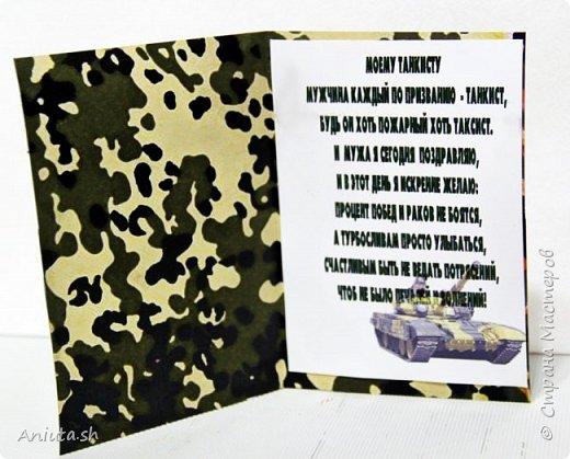 Сделала мужу на 23 февраля блокнот и открыточку на скорую руку. Все связано с танками. фото 6