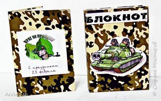 Сделала мужу на 23 февраля блокнот и открыточку на скорую руку. Все связано с танками. фото 1
