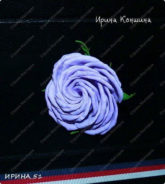 Здравствуйте! представляю Вам Мк по изготовлению розы из фома. фото 27
