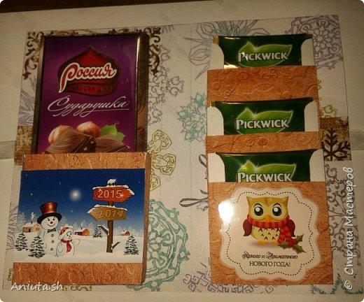 Шоколадницы и подарочные пакетики с сюрпризом. фото 6