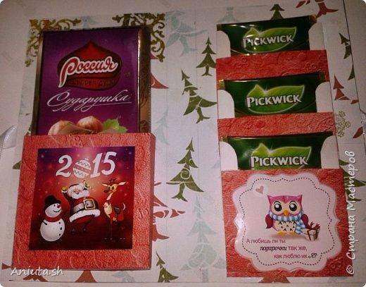 Шоколадницы и подарочные пакетики с сюрпризом. фото 7