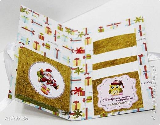 Шоколадницы и подарочные пакетики с сюрпризом. фото 2