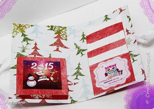Шоколадницы и подарочные пакетики с сюрпризом. фото 3