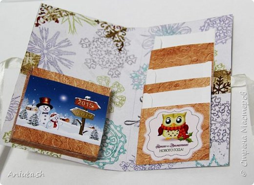 Шоколадницы и подарочные пакетики с сюрпризом. фото 4