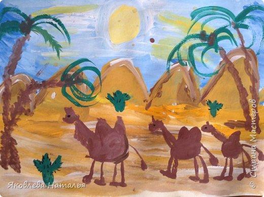 """Воспользовалась опытом Галены из Страны Мастеров и у нас вышли вот такие работы. Первые две рисовали с 6 - летками """"Караван"""" фото 3"""