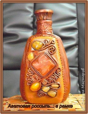 Декор предметов 23 февраля Агатовая россыпь Бутылки стеклянные Камень Кожа фото 4