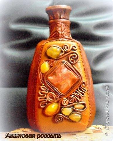 Декор предметов 23 февраля Агатовая россыпь Бутылки стеклянные Камень Кожа фото 1