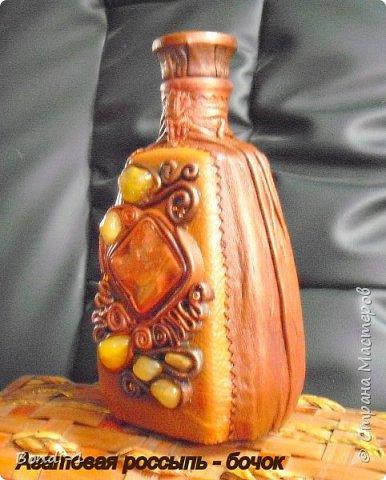 Декор предметов 23 февраля Агатовая россыпь Бутылки стеклянные Камень Кожа фото 5