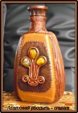 Декор предметов 23 февраля Агатовая россыпь Бутылки стеклянные Камень Кожа фото 7