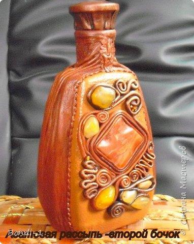 Декор предметов 23 февраля Агатовая россыпь Бутылки стеклянные Камень Кожа фото 6