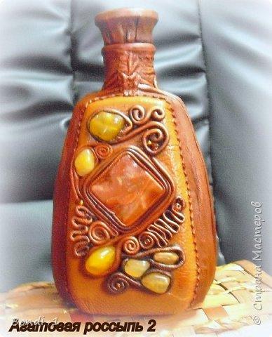 Декор предметов 23 февраля Агатовая россыпь Бутылки стеклянные Камень Кожа фото 2