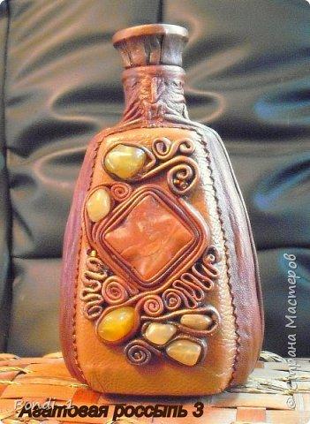Декор предметов 23 февраля Агатовая россыпь Бутылки стеклянные Камень Кожа фото 3