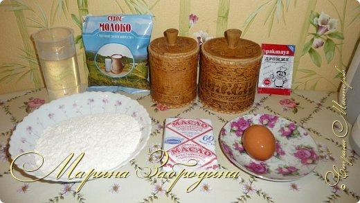 Кулинария Мастер-класс Рецепт кулинарный Оочень вкусный хлебушек Тесто для выпечки фото 2