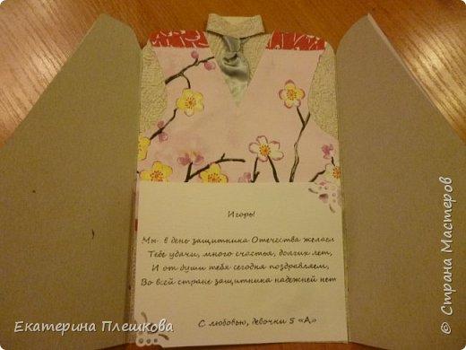 Пиджачки - открыточки фото 3