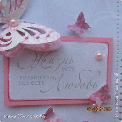 Свадебная шебби... фото 4