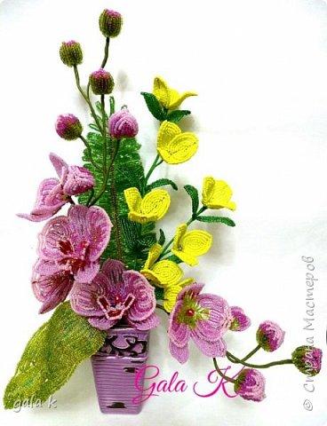 Цветы из бисера Бисер Гипс