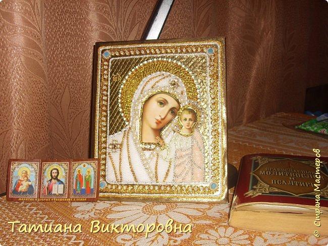 Казанская икона Божией Матери. Первый мой опыт. фото 7