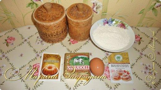 Кулинария Мастер-класс Рецепт кулинарный Творожный пирог Немецкий рецепт Тесто для выпечки фото 2