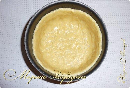 Кулинария Мастер-класс Рецепт кулинарный Творожный пирог Немецкий рецепт Тесто для выпечки фото 5
