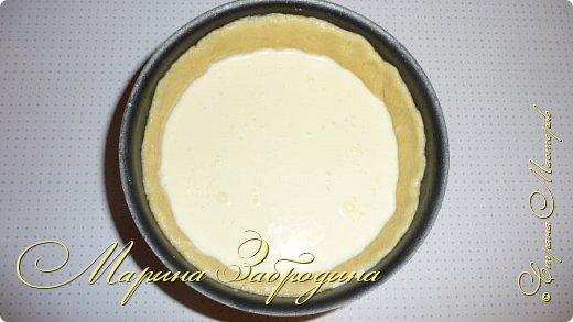 Кулинария Мастер-класс Рецепт кулинарный Творожный пирог Немецкий рецепт Тесто для выпечки фото 6