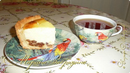 Кулинария Мастер-класс Рецепт кулинарный Творожный пирог Немецкий рецепт Тесто для выпечки фото 1