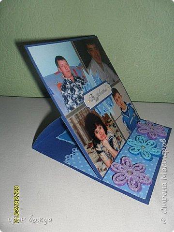 Вот такую поздравительную открытку я сделала маме на 8 марта. фото 4