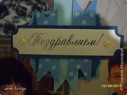 Вот такую поздравительную открытку я сделала маме на 8 марта. фото 6