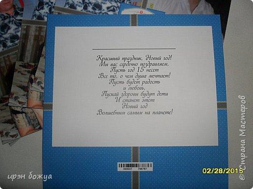 Вот такую поздравительную открытку я сделала маме на 8 марта. фото 3