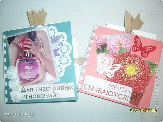 Очередные маленькие альбомчики из конвертов для CD-дисков. Часть 1,2,3 тут: https://stranamasterov.ru/node/873509 , https://stranamasterov.ru/node/883334 и https://stranamasterov.ru/node/889553 фото 1