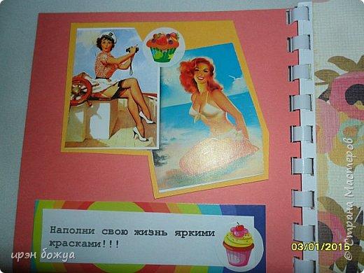 Очередные маленькие альбомчики из конвертов для CD-дисков. Часть 1,2,3 тут: https://stranamasterov.ru/node/873509 , https://stranamasterov.ru/node/883334 и https://stranamasterov.ru/node/889553 фото 5