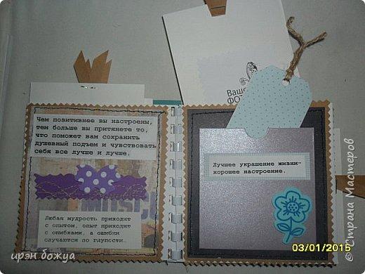 Очередные маленькие альбомчики из конвертов для CD-дисков. Часть 1,2,3 тут: https://stranamasterov.ru/node/873509 , https://stranamasterov.ru/node/883334 и https://stranamasterov.ru/node/889553 фото 20