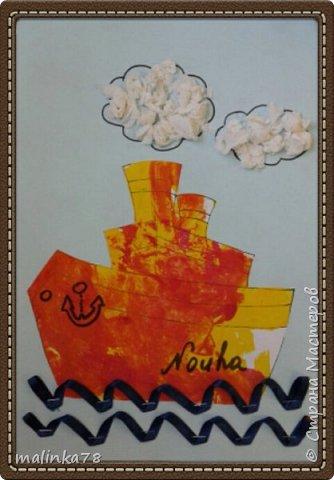 Вот  такой пароходик мы сделал  с детками. Волны из тесьмы, дым из гофрированной бумаги. фото 1