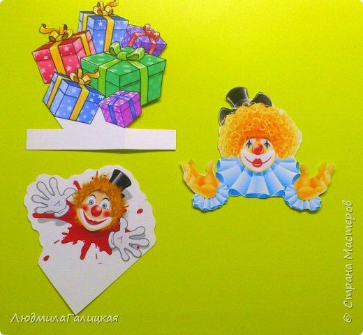 8 марта! Прекрасный весенний праздник,когда все вокруг веселые, дарят подарки  женщинам и обещают исполнить все желания! Воспользуемся  этим и сделаем себе ( или подружке) еще  один подарочек- веселого клоуна с подарками, ведь что может быть веселее клоунов и приятнее подарков??? фото 4