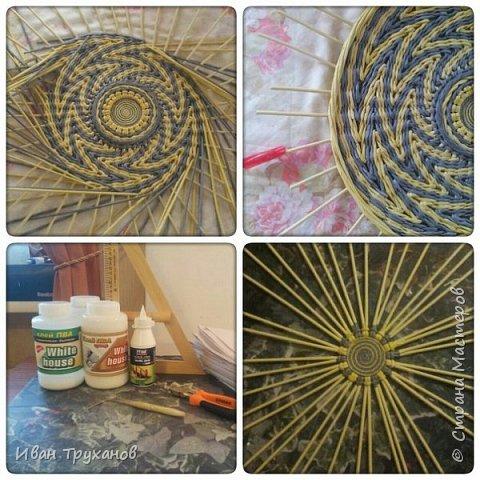 Мастер-класс Поделка изделие Плетение Панно Скромный мк середины Трубочки бумажные фото 4