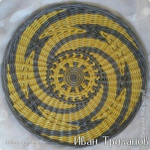 Мастер-класс Поделка изделие Плетение Панно Скромный мк середины Трубочки бумажные фото 7